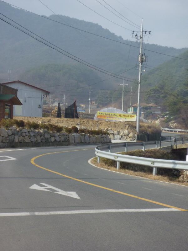 174674ec26 라이딩 일기 - 봉정사(2009.11.28) - - (사)경북북부권문화정보센터
